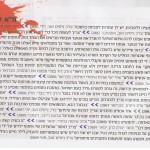 (מתוך העיר בוורוד, גיליון 14, אוגוסט 2009)