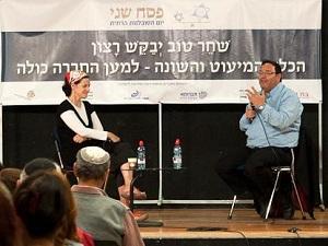 אפרת שפירא-רוזנברג והרב שי פירון