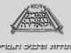 """ארגון הגג של הרבנים האורתודוקסים בארה""""ב יוצא נגד טיפולי ההמרה"""