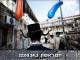 שושן בשושן – מסיבת הפורים הגאה של ירושלים!