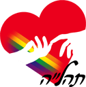 לוגו תהלה